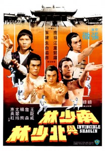 Shaw Brothers 5