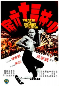 Shaw Brothers 6